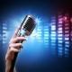 خواندن و آواز