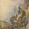 نبرد با اژدها