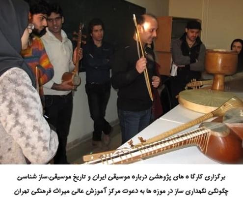 پیمان پورشکیبائی- مرکز آموزش میراث2